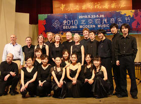 Third Angle and Beijing Conservatory students at Beijing Modern Music Festival 2010